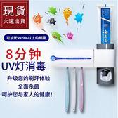 牙刷消毒器 吸壁式衛生間免打孔漱口杯套裝置物架CB12002-現貨