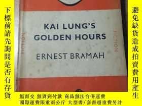 二手書博民逛書店KAI罕見LUNG S GOLDEN HOURS BY ERNE