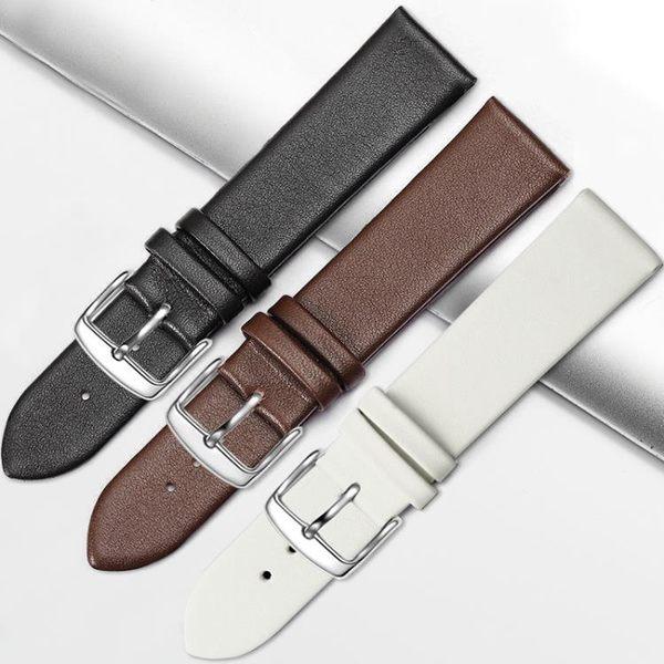 新款柔軟舒適手錶皮帶男女士配件代用天梭浪琴卡西歐美度天王dw 茱莉亞嚴選