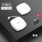 行動電源 20000M毫安手機超薄小巧便攜迷你自帶線大容量MIUI蘋果華為【快速出貨】