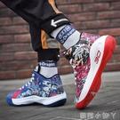 新款aj男鞋運動鞋潮鞋高幫鞋籃球男鞋男生鞋百搭休閒鞋板鞋鴛鴦鞋 蘿莉小腳丫