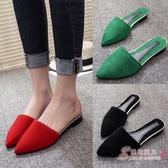 半拖鞋 正韓時尚百搭平跟包頭女鞋子