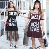 中大尺碼~英文字母網紗裙裝(XL~4XL)