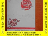 二手書博民逛書店罕見Office不談愛情23429 凌眉 江蘇文藝 出版2010