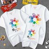 網紅親子裝一家三口夏裝加大尺碼新款潮全家裝母子母女裝洋氣短袖t恤