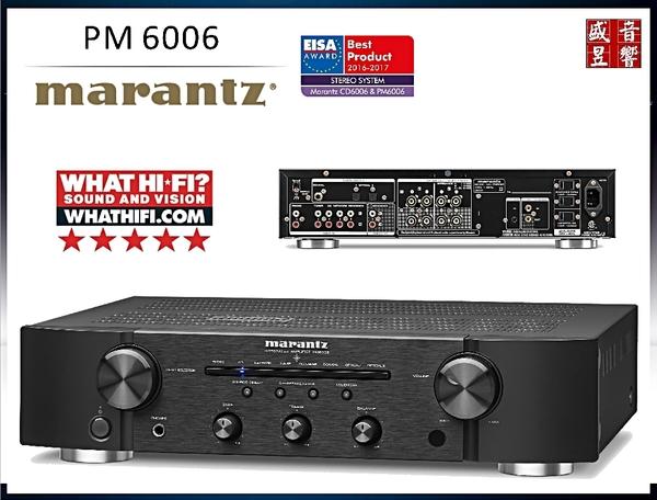 『盛昱音響』Primare CD15 Prisma CD+無線串流播放器 + Marantz PM6006 綜合擴大機