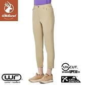 【Wildland 荒野 女 彈性輕薄抗UV九分褲《卡其》】0A91319/防曬褲/運動褲/休閒褲/跑步