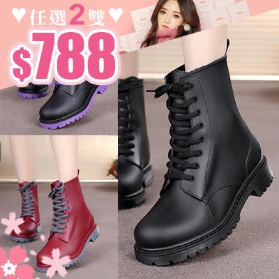 雨鞋雨靴LoVie歐美PVC防滑素色短筒繫帶馬丁靴款雨鞋雨靴【02S3437】