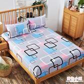 床罩床笠磨毛席夢思床罩保護套防塵罩床墊罩單件床套雙人單人防滑床單 週年慶8折