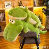 河馬公仔抱枕靠墊大號睡覺鱷魚毛絨玩具布娃娃玩偶兒童禮 莫妮卡小屋 IGO