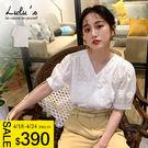 LULUS-Y緹花V領襯衫-白  【01190116】