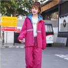 雨衣 電動車單人加厚反光條男款女款成人戶外雨衣雨褲分體套裝雙層【雙11快速出貨八折】