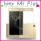 Sony XA1 Plus 5.5吋 滿版9H鋼化玻璃膜 3D曲屏螢幕保護貼 全屏鋼化膜 全覆蓋保護貼 防爆 (正面)