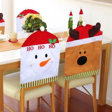 椅套 可愛卡通造型聖誕毛絨椅套 聖誕節佈置品 共三款  【易奇寶】