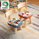 小凳子兒童小凳子靠背小椅子實木卡通小板凳家用寶寶矮凳防摔木凳YJT 快速出貨