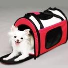 寵物包-時尚輕巧透氣可摺疊貓狗肩背寵物外...