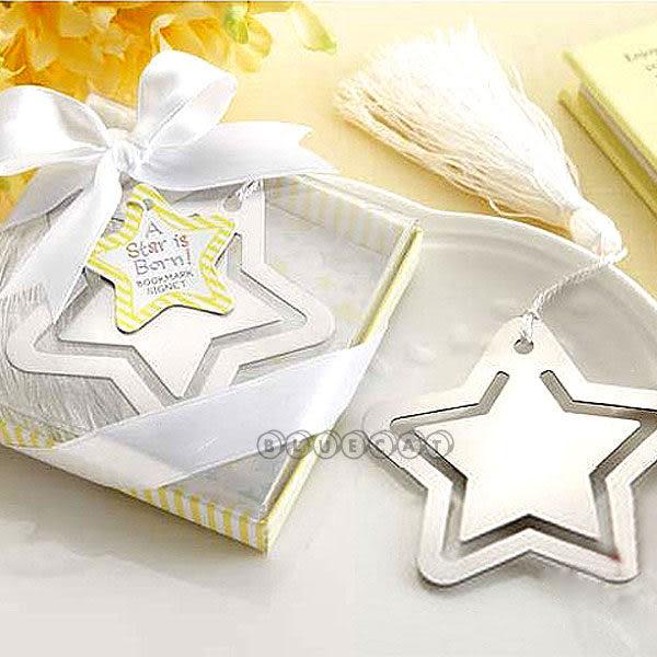 【BlueCat】婚禮小物 星星知我心閃亮五角星星造型書籤禮盒