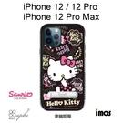 iMos 三麗鷗 Kitty防摔立架手機殼 [塗鴉凱蒂] iPhone 12 / 12 Pro / 12 Pro Max