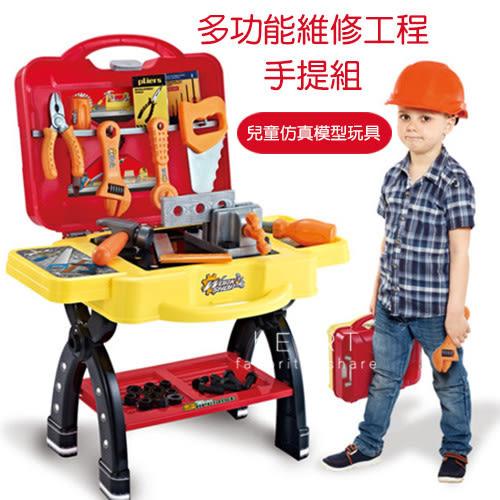 (限宅配)多功能維修工程手提組 兒童玩具 電動聲光 多功能 仿真工程手提箱