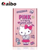 【HELLO KITTY】粉紅友情 12000 Plus 超薄時尚行動電源-KITTY