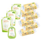 【暢貨特賣】nac nac - 奶瓶蔬果酵素洗潔慕斯1罐3補充包 + 二用紗布巾6包