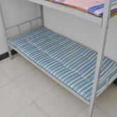 加厚床墊0.9X2米可折疊大學生宿舍單人寢室上下鋪防潮床褥地鋪墊igo Chic七色堇