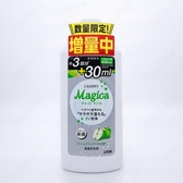 【 LION 】CHARMY Magica 洗碗精補充瓶青蘋果香氛630ml