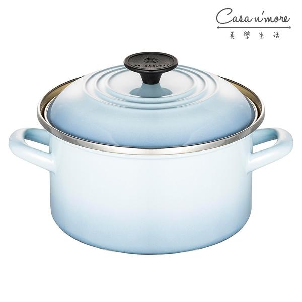 琺瑯便利湯鍋