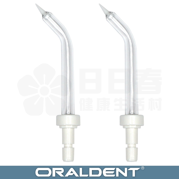 【ORALDENT】沖牙機 HP80 牙周植牙噴嘴 2入組