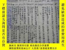 二手書博民逛書店罕見山西省靜樂縣1948年現有幹部登記表(1948年)3424