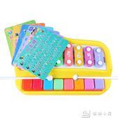 手敲琴嬰兒幼兒童寶寶音樂玩具1-2歲3八音敲琴玩具  娜娜小屋