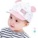 立體耳朵印花貓咪寶寶棒球帽 帽子 遮陽帽 童帽 棒球帽 防曬帽