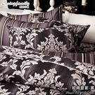 床包 / 單人【經典皇家黑】含一件枕套 100%精梳棉 戀家小舖台灣製AAL101