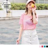 《KS0413》台灣品質.世界同布~純色吸濕排汗彈力運動上衣 OrangeBear