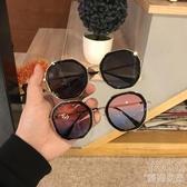 墨鏡 墨鏡女韓版個性圓臉顯瘦街拍太陽鏡夏季出游防紫外線遮陽眼鏡  『優尚良品』