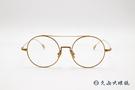 DUH 眼鏡 德國工藝 高質感典雅 純鈦 圓框眼鏡 雙槓 AW08 COL3 #金