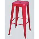 吧檯椅 CV-772-7 紅色T1全鋼吧台椅吧椅【大眾家居舘】
