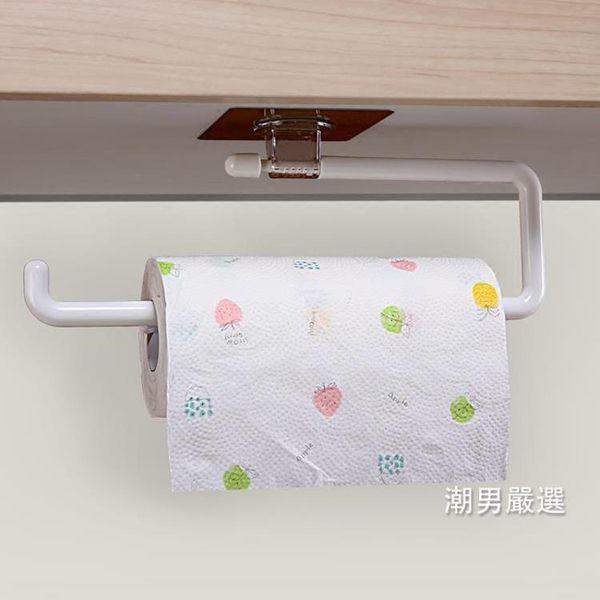 全館一件88折-紙巾架吸盤廚房用紙巾架壁掛式捲紙架吸油紙掛架保鮮膜收納架毛巾架