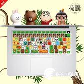MacBookPro air鍵盤膜貼紙卡通按鍵貼13保護膜蘋果筆記本Sticker