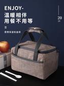 大容量保溫包飯盒袋手提保熱大號便當包鋁箔加厚保暖袋子裝帶飯的