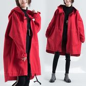 秋冬新款胖MM寬鬆大尺碼女裝拉鏈長袖開衫連帽牛仔紅色中長款風衣潮【全店五折】
