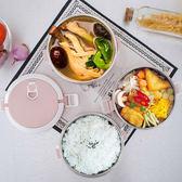 日式學生多層不鏽鋼保溫飯盒桶兒童便當盒4雙層成人2密封餐盒