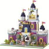 2800片🎉公主城堡組🎉DIY迷你積木樂高小顆粒微型樂高創意拼插益智鑽石積木