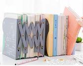 書立架伸縮創意高中生學生用大號書架簡易桌上收納書夾折疊書擋鐵 LX 【7月優惠】
