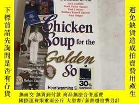二手書博民逛書店Chicken罕見Soup for the Golden Sou