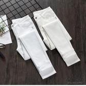 白色牛仔褲女小腳褲高腰韓版潮緊身九分褲子顯瘦百搭【毒家貨源】