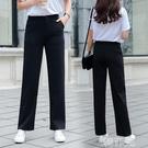 西裝褲 闊腿褲女春秋新款高腰垂感顯瘦黑色直筒寬鬆西裝拖地長褲子女 韓菲兒