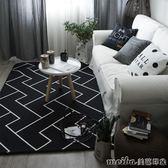 95*95北歐地毯臥室客廳門墊滿鋪可愛房間床邊茶幾沙發辦公室長方形地墊qm 美芭