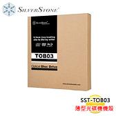 SilverStone 銀欣 SST-TOB03 支援藍光 薄型燒錄機