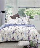 【WENTEX】Purplevine 天絲™加大四件式床包組